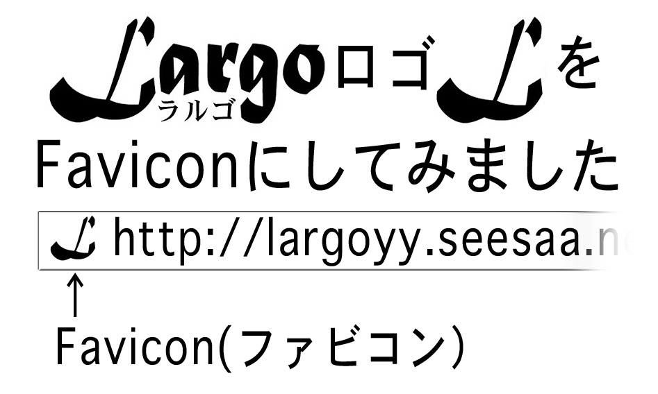 Largofavicon.jpg